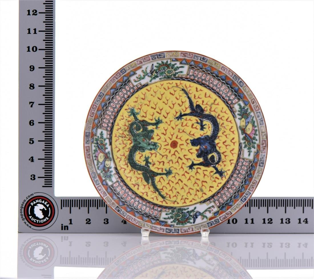 Qing Dynasty Famille Rose Circling Dragon - 3