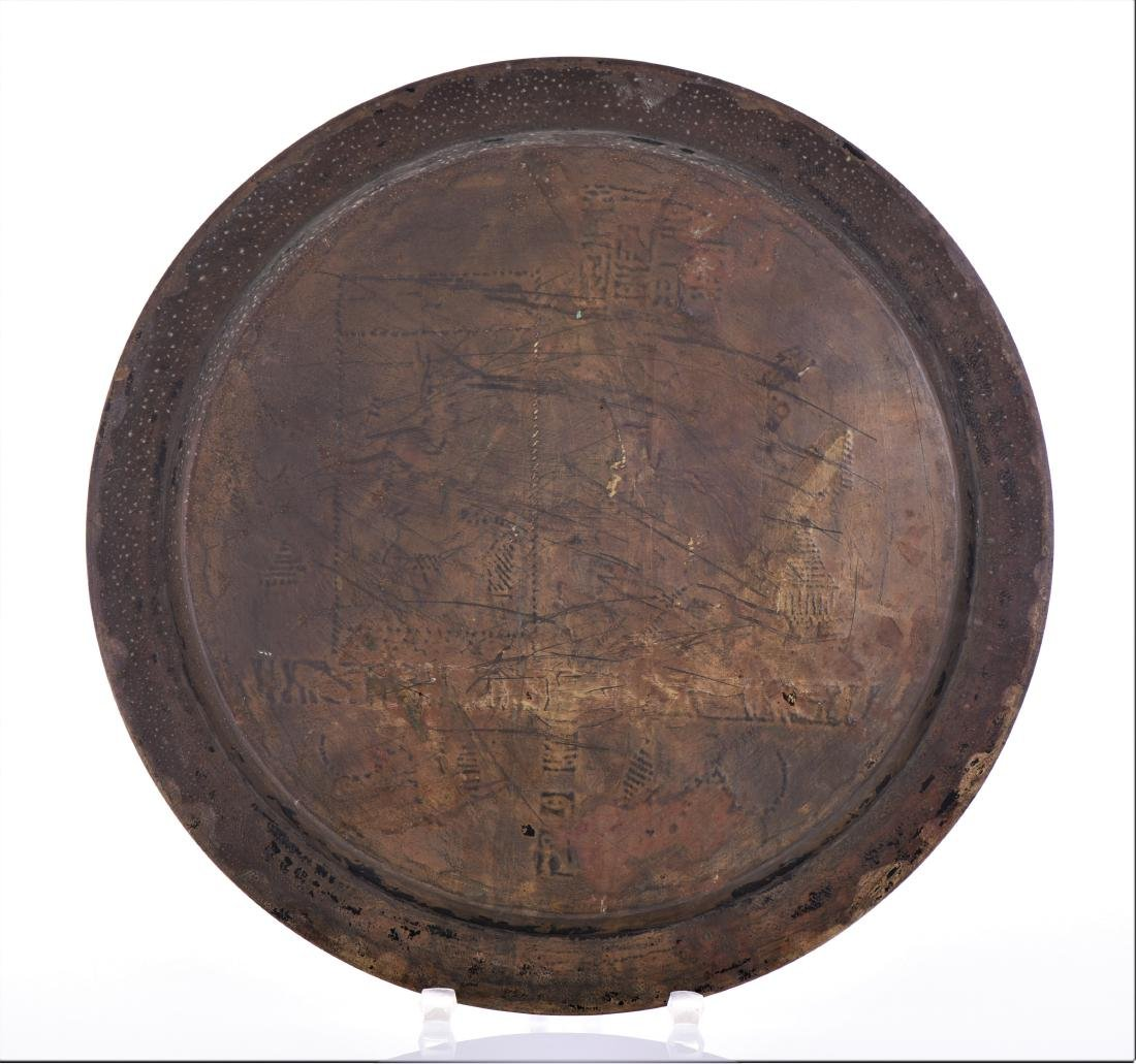 Engraved Egyptian Bronze Plate - 2