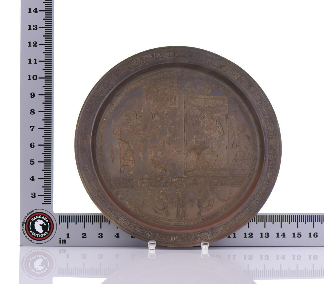 Engraved Egyptian Bronze Plate - 3