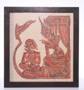 Antique Red Pigment Thai Temple Rub. Size: See Attache