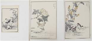 Bairei, Kono Naotoyo (1844-1895)