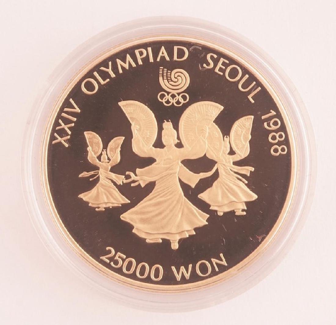 25000 WON - SEOUL OLYMPIC GAMES