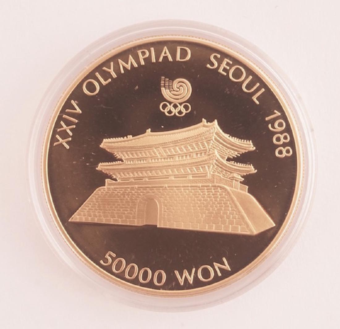 50000 WON - SEOUL OLYMPIC GAMES