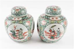 Chine, XXe siècle / China, 20th Century