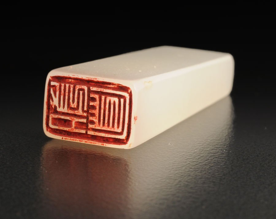 ANTIQUE HIGH QUALITY WHITE JADE SEAL - Westmount