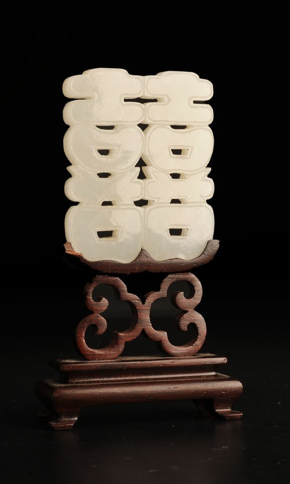 ANTIQUE WHITE JADE DOUBLE-SHOU PENDANT - Westmount