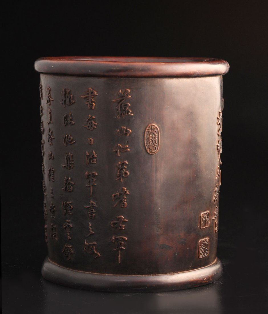 A FINE SIGNED CARVED WOODEN BRUSHPOT INSCRIBED WITH A P