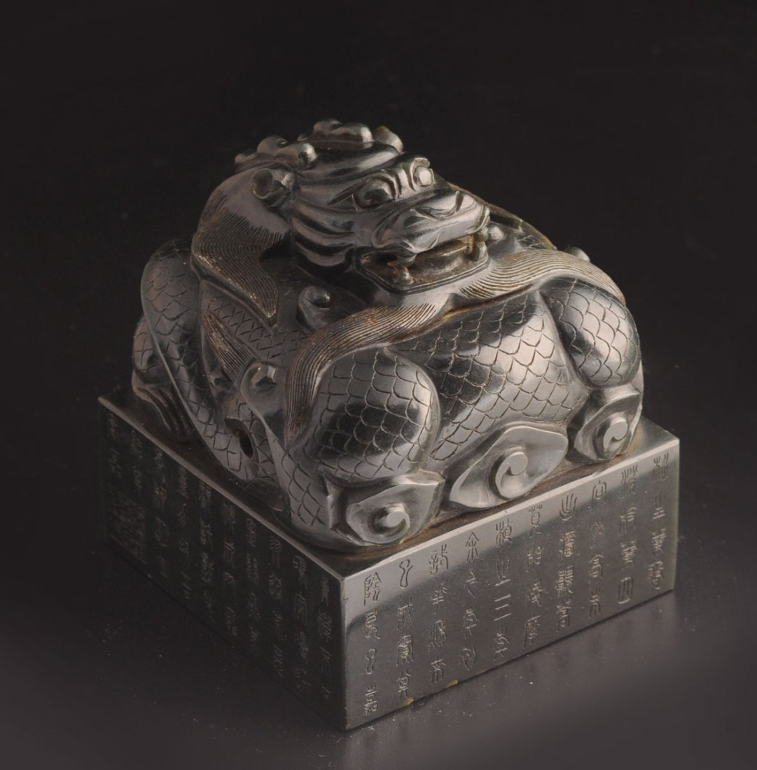 A LARGE JADE SEAL TOPPED BY A DRAGON AND INSCRIBED WITH