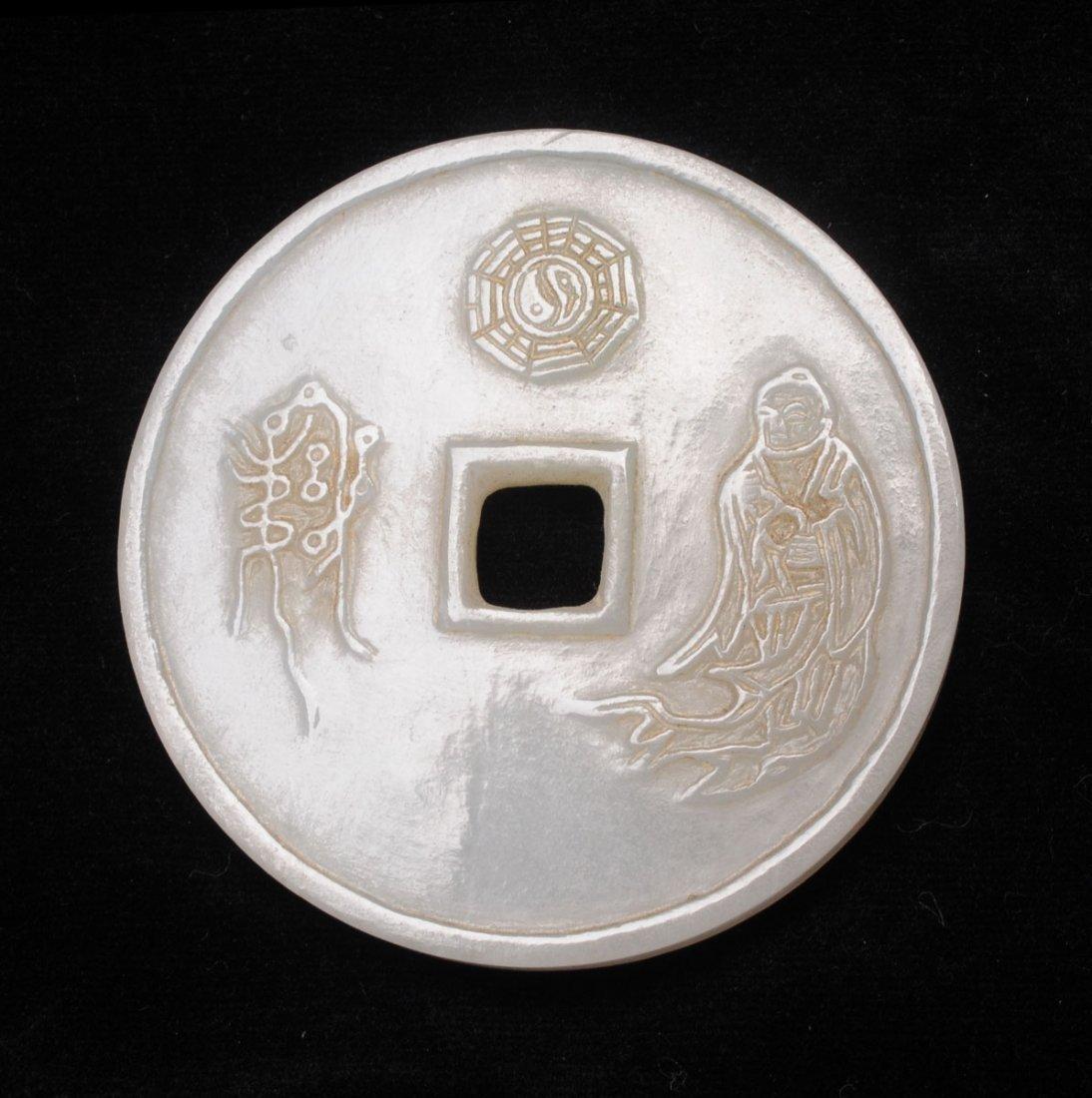 WHITE JADE BI DISC CHINA  D : 5.5cm – 2.25''