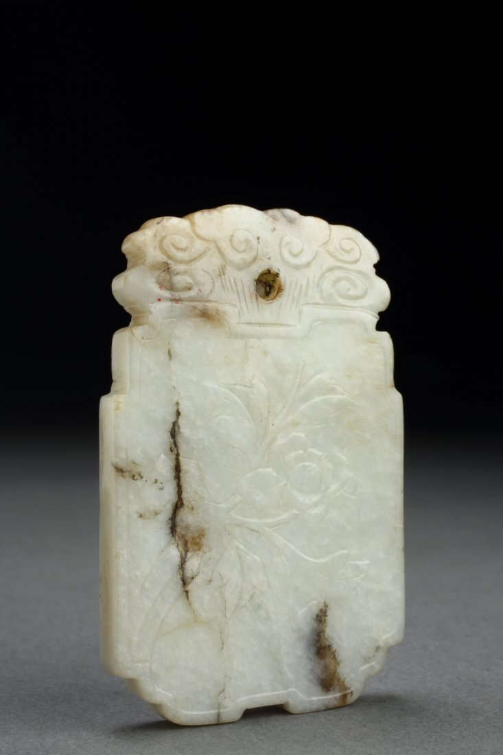 Antique Mottled White Jade Chrysanthemum Pendant - WCJS