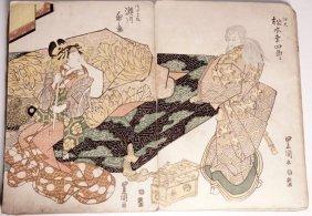 Toyokuni Ii, Kunisada And Kuniyasu