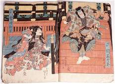 KUNISADA AND KUNIYOSHI