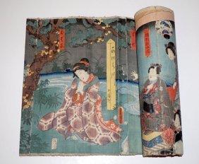 Utagawa Yoshiiku And Others