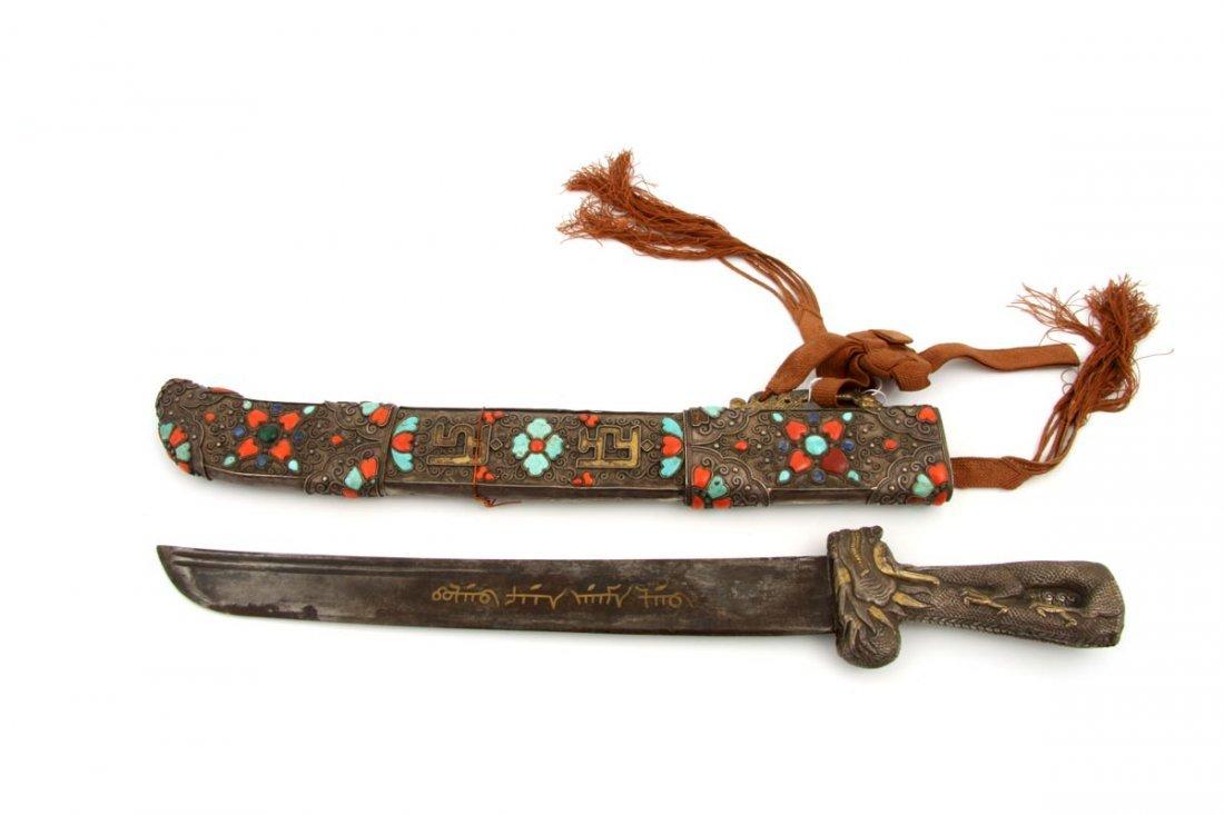 349: Prunkschwert mit Portepee, Tibet 19. Jh.