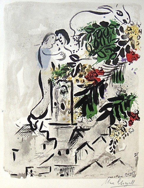 "2: Marc CHAGALL, Signed Original Lithograph, ""Affiche p"