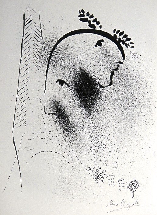 23: MARC CHAGALL, Hand signed Heliolithograph, 1957