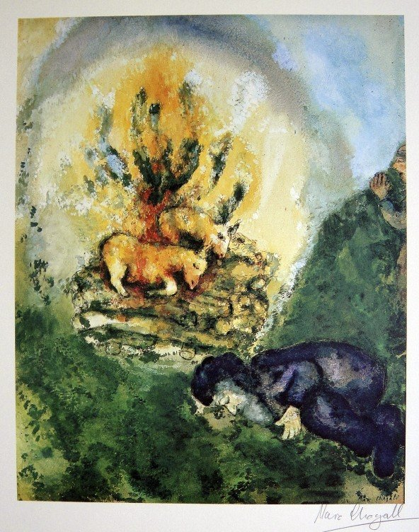 67: MARC CHAGALL, Hand Signed Lithograph, 1975