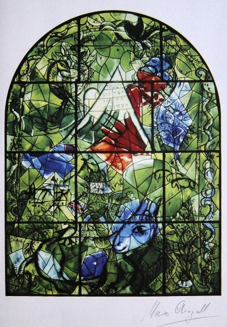 10: MARC CHAGALL, Signed Lithograph, Jewels for a Crown