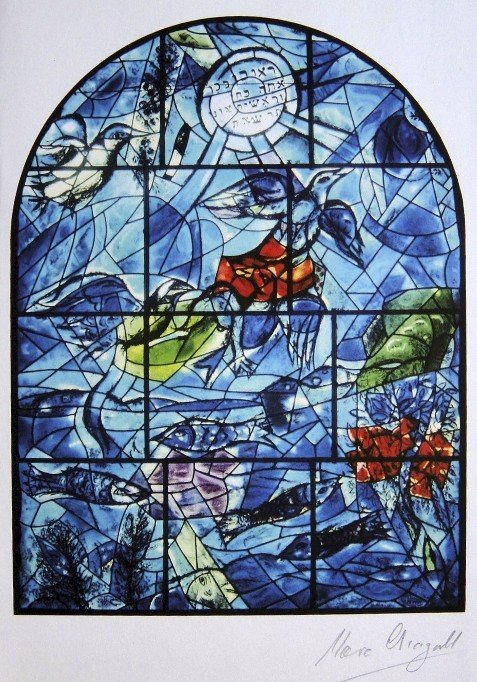 11: MARC CHAGALL, Signed Lithograph, Jewels for a Crown