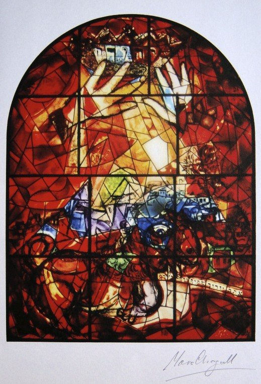 12: MARC CHAGALL, Signed Lithograph, Jewels for a Crown