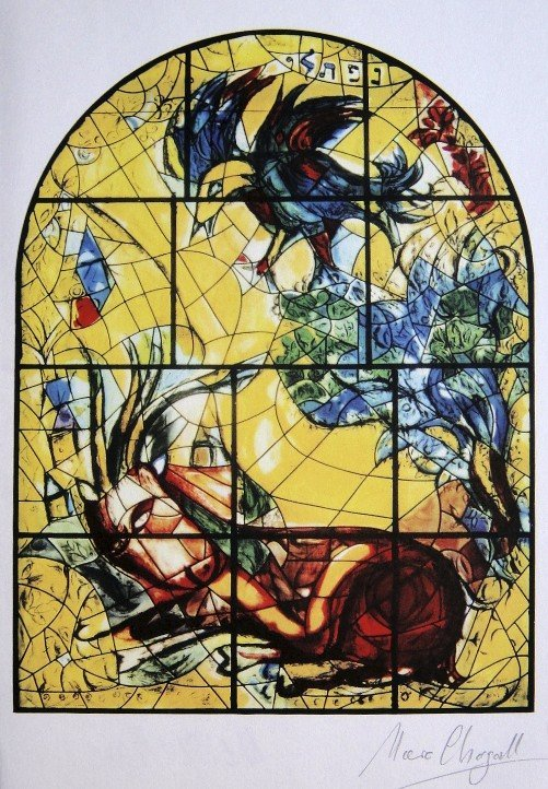 55: MARC CHAGALL, Signed Lithograph, Jewels for a Crown