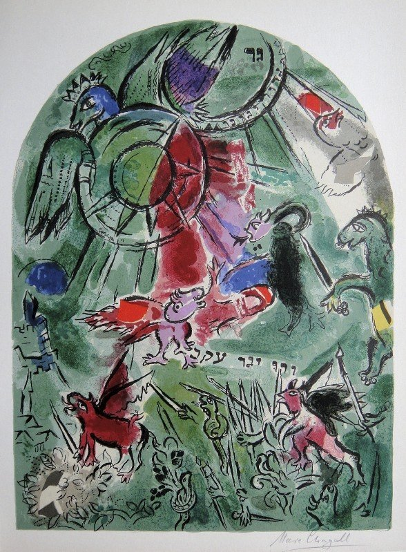 Marc Chagall, signed Lithograph 1962