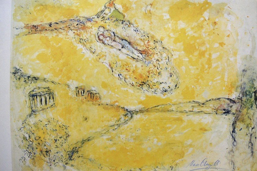 """22: Marc CHAGALL, signed Lithograph """"Suite Ballet"""" 1969"""