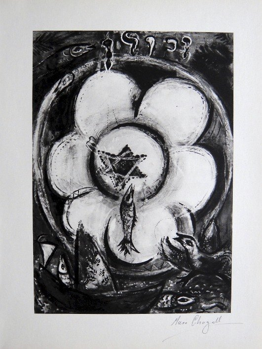 "Marc Chagall, signed Lithograph ""Opera de Paris"""