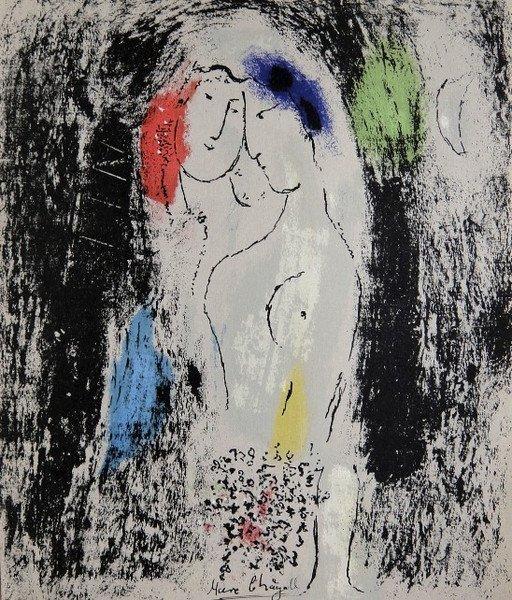 """Marc CHAGALL, """"Les Amoureux en GrisÓ original"""