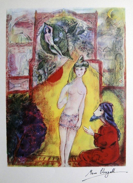 """Marc CHAGALL, """"Four Tales from the Arabian NightsÓ"""