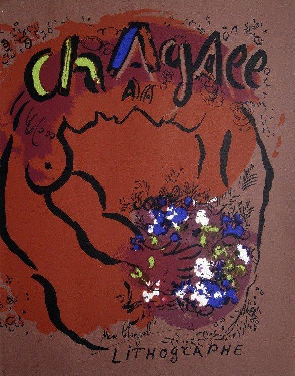 """Marc CHAGALL, """"L'OffrandeÓ original Lithograph 1960"""