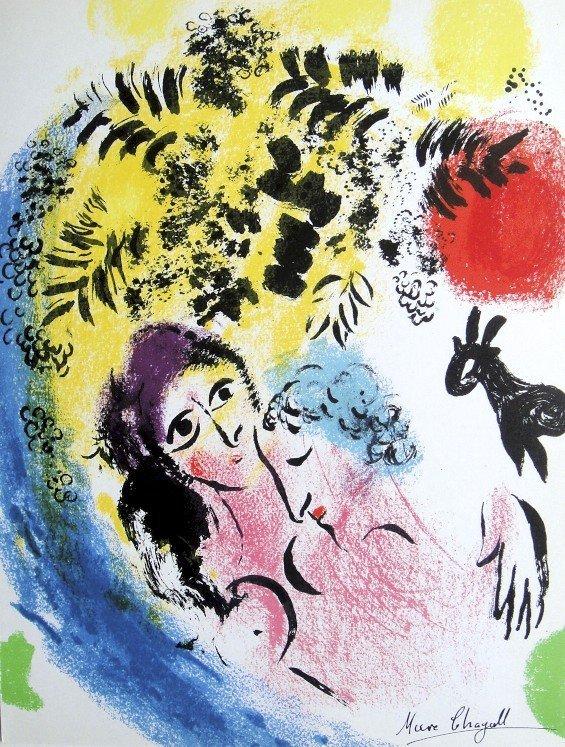 """Marc CHAGALL, """"Les Amoureux au Soleil rougeÓ original"""