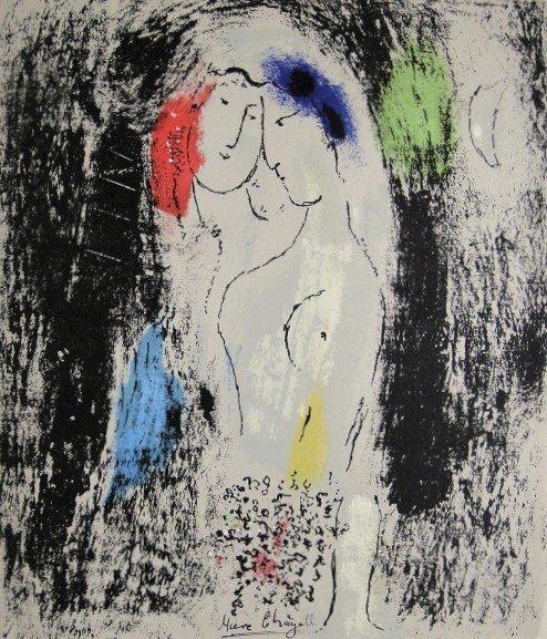"""Marc CHAGALL, """" Les Amoureux en Gris Ó Litho"""