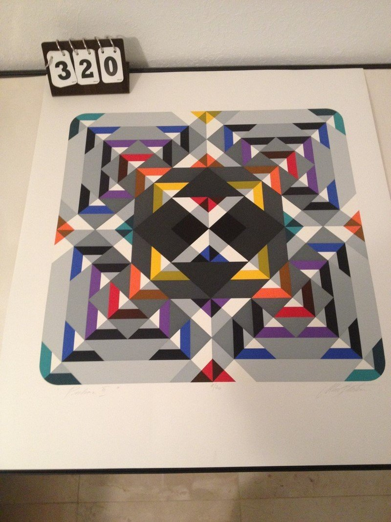 ARTWORK - PULSAR SERIES III - LITHOGRAPH - SIGNED