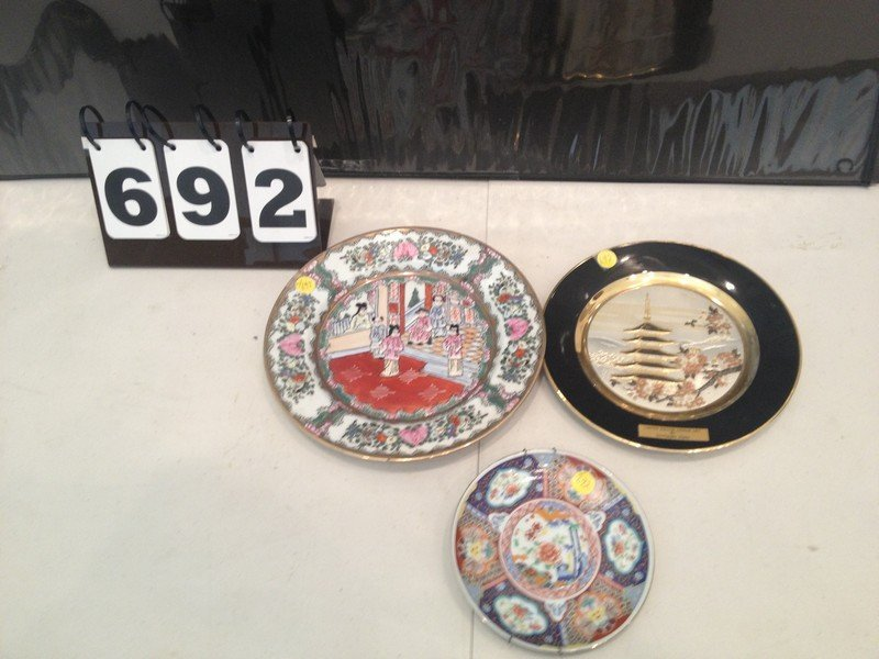 LOT OF 3 COLLECTIBLE ASIAN PLATES - CHOKIN ART LIMITED