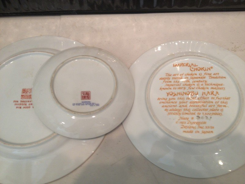 LOT OF 3 COLLECTIBLE ASIAN PLATES - CHOKIN ART LIMITED - 3