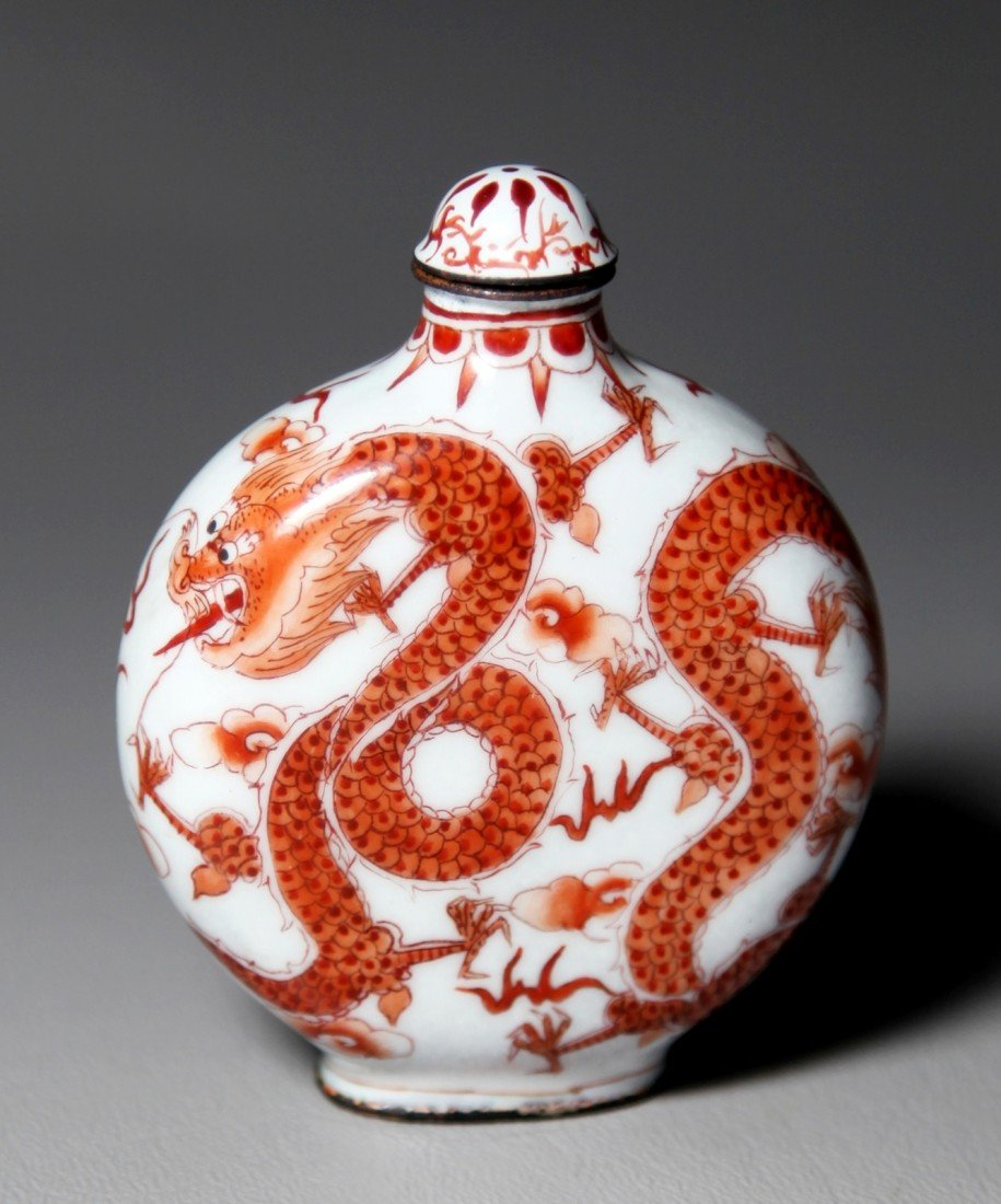 11: ENAMEL SNUFF BOTTLE