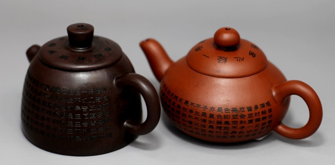7: TWO ZISHA TEAPOT WITH BUDDHIST SUTRA MARKS