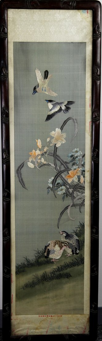 17: NEEDLEWORKS IN ROSEWOOD FRAME