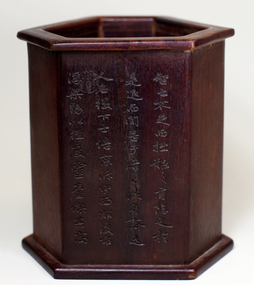 SIX-EDGE CARVED ROSEWOOD BRUSH POT