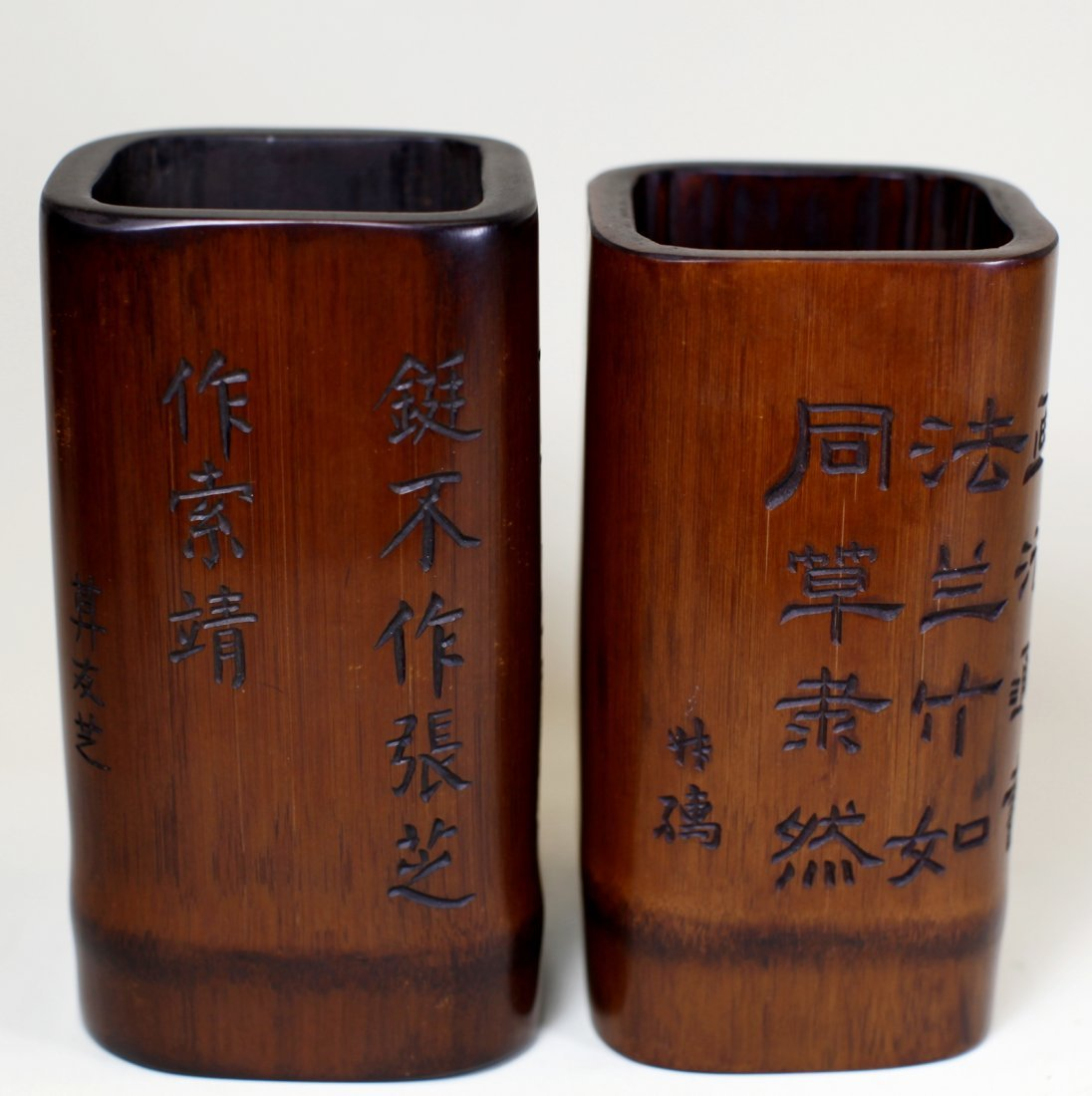 PAIR OF CAVED SQUARE BAMBOO BRUSH POTS