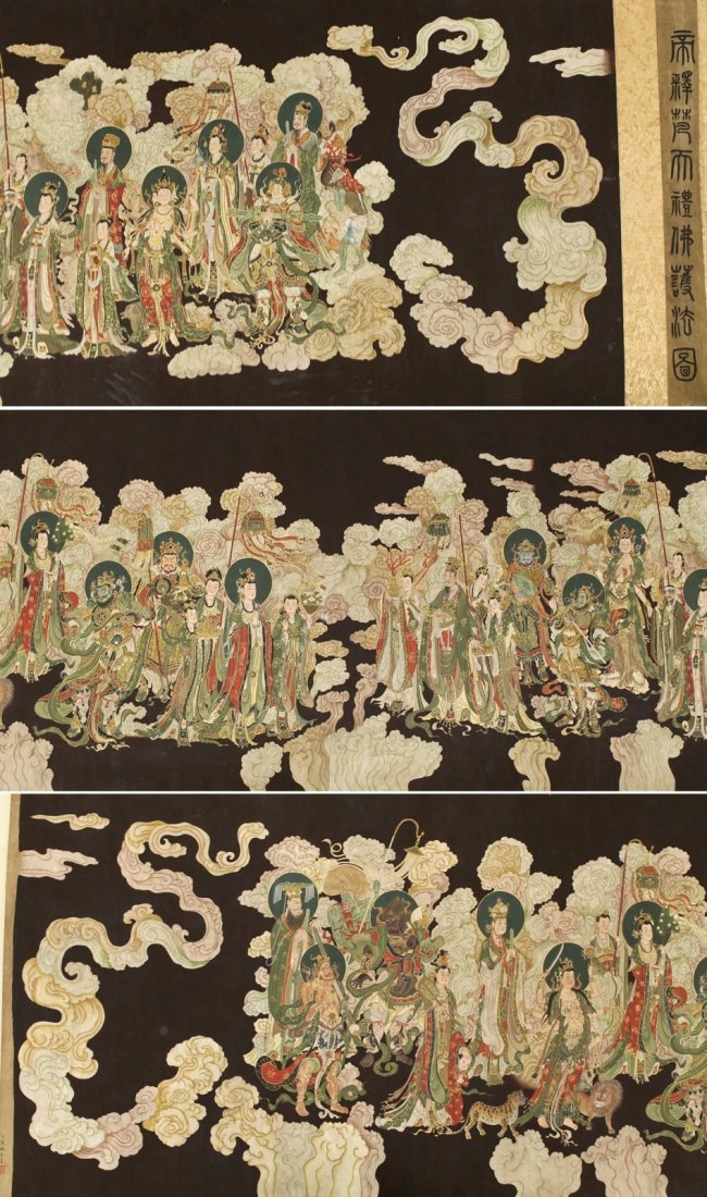 SCROLL PAINTING ON SILK, ATTRIBUTED TO DING GUAN PENG