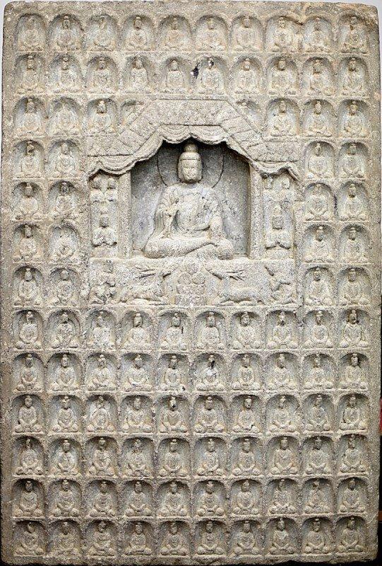 ANCIENT BUDDHIST STELE
