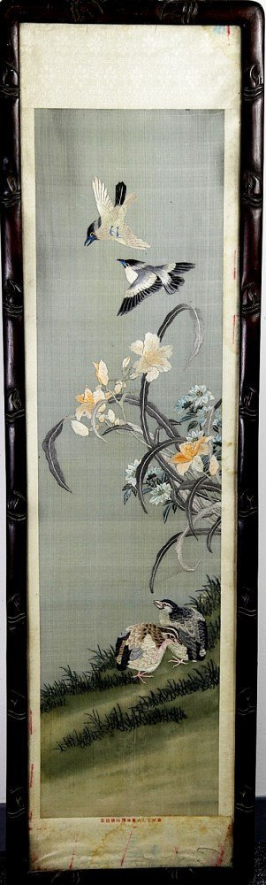 FRAMED NEEDLEWORKS