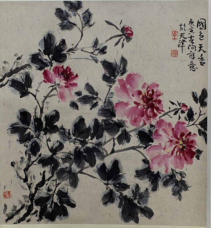 SCROLL PAINTING ON PAPER,  ATTIBUTED TO HUO CHUN YANG