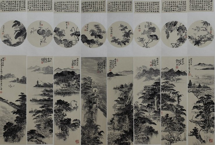 SET OF EIGHT MOUNTED PAINTINGS ON PAPER, BY PANG YU