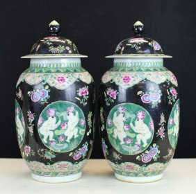 Pair Of Porcelain Covered Pots