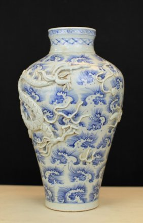 Blue And White Porcelain Mei-ping