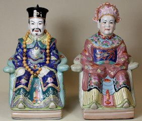Pair Of Pottery Figures