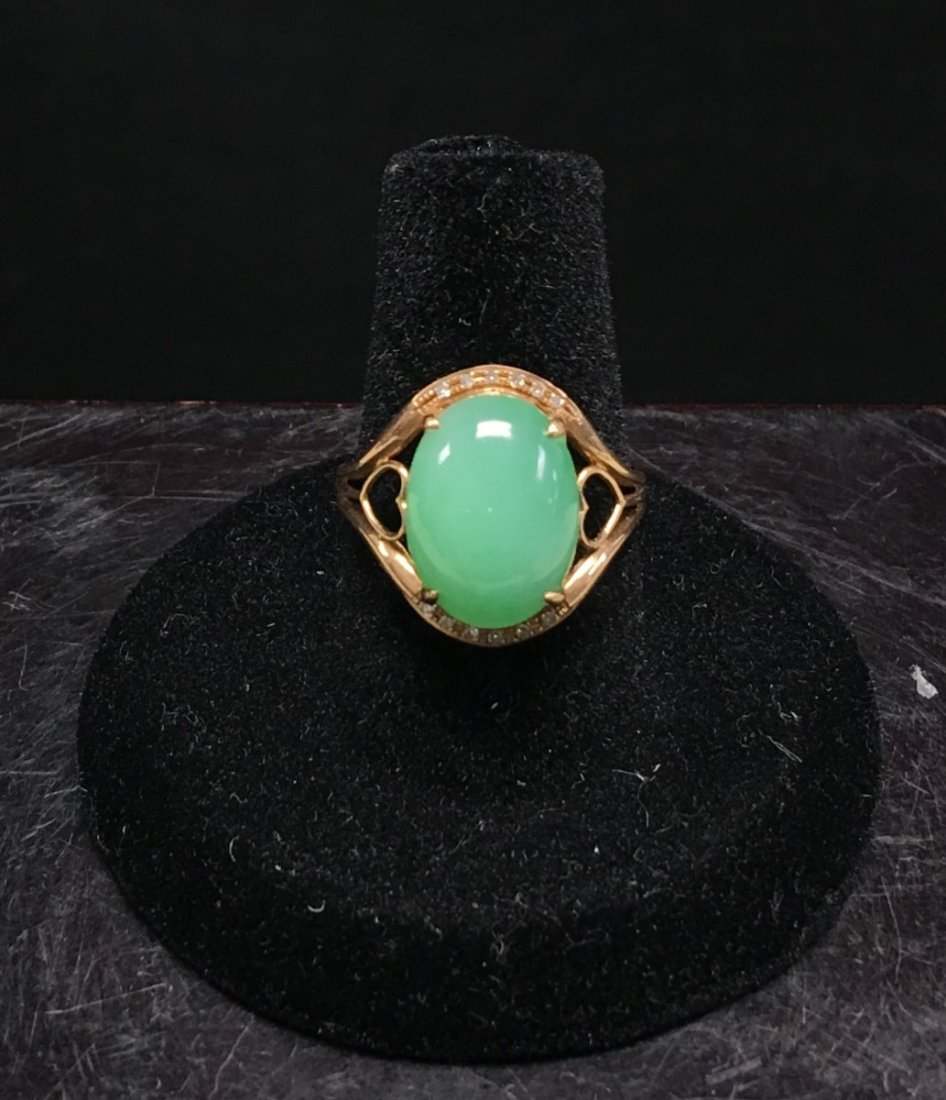 JADEITE SURFACE RING, CLASS A